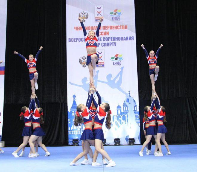 Чемпионат и первенство России по чир спорту и чирлидингу 2020 в Москве.